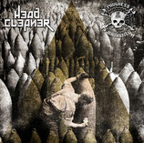 HEAD CLEANER / PROGRESS OF INHUMANITY - SPLIT LP