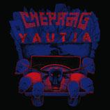 "CHEPANG / YAUTJA - Split 7"""