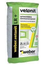Шпаклевка полимерная финишная LR+ 25кг (48) WEBER-VETONIT