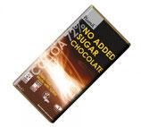 Plamil Xylit Schoko Kakao-Edelbitter - laktosefrei 100 g