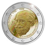 Griechenland 2€ Gedenkmünze 2019 -  Andreas Kalvos