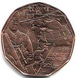 5 Euro Kupfermünze 2015 Bundesheer