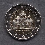Griechenland 2€ 2016 - Kloster Arkadi