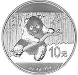 China Panda 2014