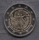 Griechenland 2€ 2013 - Kreta
