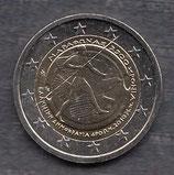 Griechenland 2€ Gedenkmünze 2010  - Marathon