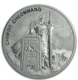 Südkorea - Chiwoo Cheonwang 2019