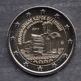 Griechenland 2€ Gedenkmünze 2017 -  Archäologische Fundstätte von Philippi