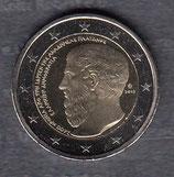 Griechenland 2€ Gedenkmünze 2013 - Platon
