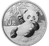 China Panda 2020