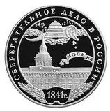 Russland - 160 Jahre Sparkasse Sparkassenkomplex 2001 PP