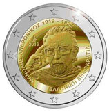Griechenland 2€ Gedenkmünze 2019 -  Manolis Andronicos