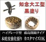 三線 盛島開鐘 本蛇皮強化張り 知念大工型:樫 黒塗り
