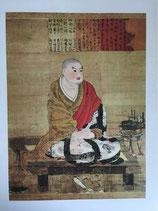Boeddhistische prenten, Japan
