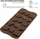 CHOCO BUTTONS