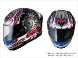 OGK FF5V AKIYOSHI-2