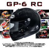 4륜용 풀페이스 GP-6 RC