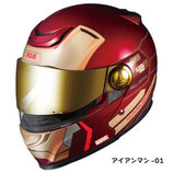 OGK  AFFID   iron man 스페셜 모델