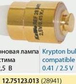 Лампа криптоновая KaWe 12.75123.013 (28941)