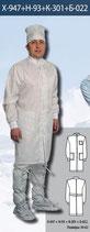 Технологическая одежда Х-947+Н-93+К-301+Б-022