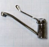Смеситель локтевой на раковину Diana ДИ-14\х