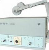 Аппарат УВЧ-80-04 Стрела (1 реж.)