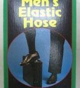 Гольфы антиварикозные MEN`S ELASTIC HOSE (SMALL)