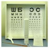 Осветитель таблиц для определения остроты зрения