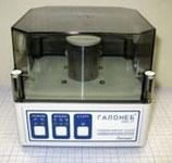 Галоингалятор сухой солевой аэрозольтерапии «Галонеб» ГИСА-01 (Аэромед)