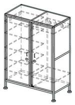 Шкаф для хозяйственного инвентаря ШКХ-2