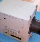 Камера КФ-70Т