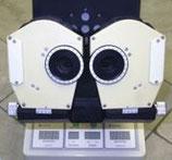Аппарат лазерный офтальмологический Форбис