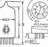 Радиолампа электровакуумная триод-пентод 6Ф1П
