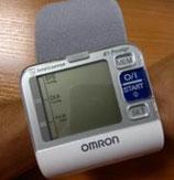 Тонометр автоматический Omron R5 Prestige