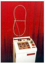 Хирургический диодный лазерный аппарат АЛХ-40