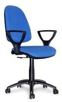Кресло офисное Престиж GTP