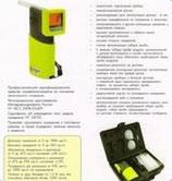 Алкотестер (алкометр) Alco-Sensor FST