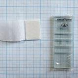 Камера Горяева 2-х сеточная для подсчета клеток