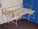 Кровать функциональная ОЖОГ