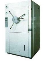 Стерилизатор паровой ГПС-560