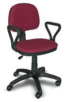 Кресло офисное Астек