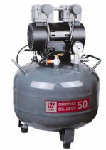 Безмасляный компрессор OIL LESS 50 (W-602A)
