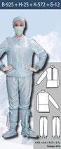 Технологическая одежда В-925 + Н-25 + К-572 + Б-12