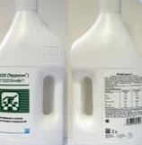 Дезинфицирующее средство Терралин TPH 5225 (Дезинфекция и дезсредства)