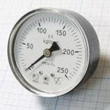 Манометр МП2-Уф х 250 кгс/см2 ОШ