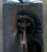 Радиолампа электровакуумная триод ГМ-70