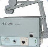 Аппарат УВЧ-30М Стрела