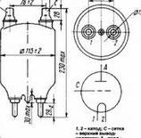 Радиолампа электровакуумная тетрод ГУ-48