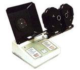Аппарат для диагностики и лечения нарушений бинокулярного зрения ФОРБИС