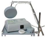 Аппарат для магнитотерапии высокочастотной ВЧ-МАГНИТ МедТеКо
